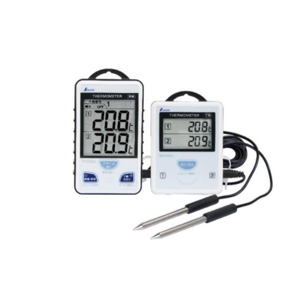 #73241 ワイヤレス温度計 A 最高・最低隔測式ツインプローブ 防水型 (SSO10389474) 【 シンワ測定 】【QBI35】