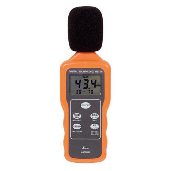 #78588 デジタル騒音計最高値ホールド機能付 (SSO10389530) 【 シンワ測定 】