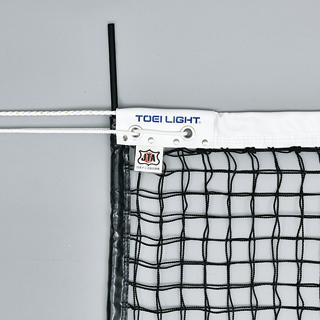 B-2286 硬式テニスネット (TOL10390654) 【 トーエイライト 】【QBI35】