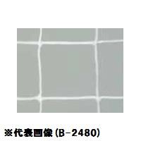 B-2481 一般サッカーゴールネット (TOL10390678) 【 トーエイライト 】【QBI47】