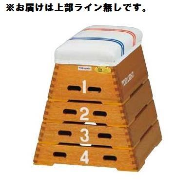 跳び箱ST4段(上部ライン無) T-1860 (TOL10390762)【送料区分:10】