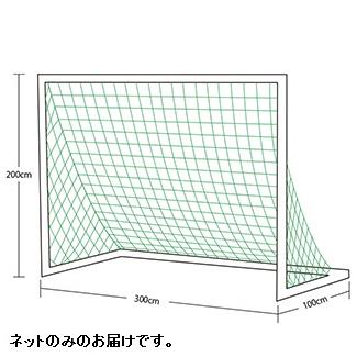 EKU030 ミニサッカーゴールネットM102 (ENW10391120) 【 エバニュー 】【QBI35】