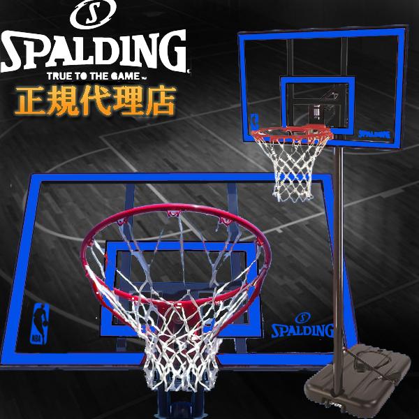 バスケットゴール スポルディング バスケットゴール バスケットボール ゴール ( 77767jp / SP10402545 )(バスケットゴール 家庭用 バスケットゴール 屋外)【QBJ38】