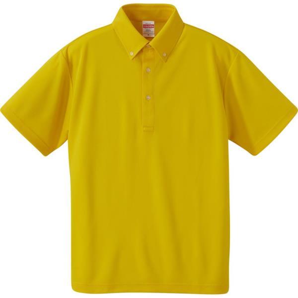 592001-190 4.1オンス ドライアスレチックポロシャツ カナリアイエロー (UNA10419060)