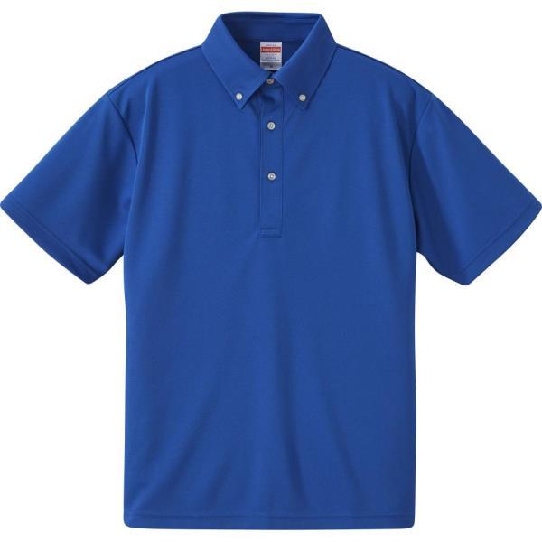 592001X-84 4.1オンス ドライアスレチックポロシャツ コバルトブルー (UNA10419116)