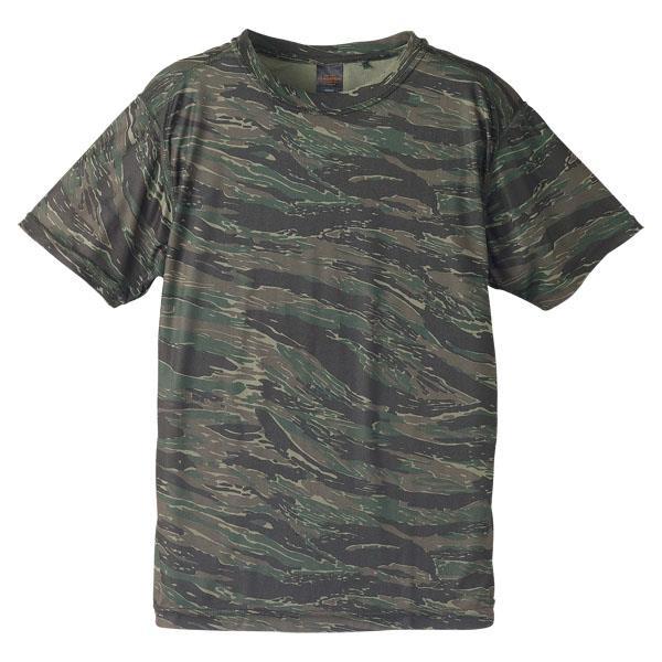 658901-107 ドライクールナイスカモフラージュTシャツ タイガー (UNA10419270)