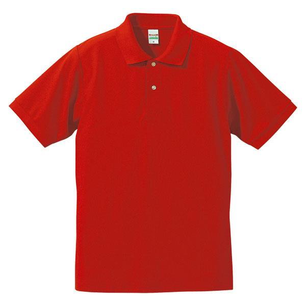 505001XX-232 5.3オンスドライ CVC ポロシャツ(XXXL(2XO)) ハイレッド  (UNA10419375)