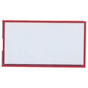 #78622 マグネットケース赤 中紙45x87 (AC10419897) 【 アーテック 】【QCA04】