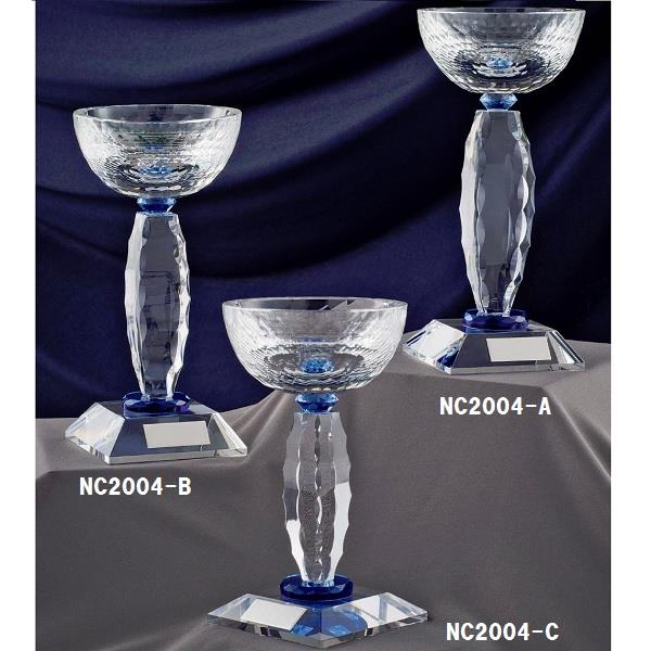 NC2004-A カップ ※プレート別売 (UER10419928) 【 UE6 】【QCA04】