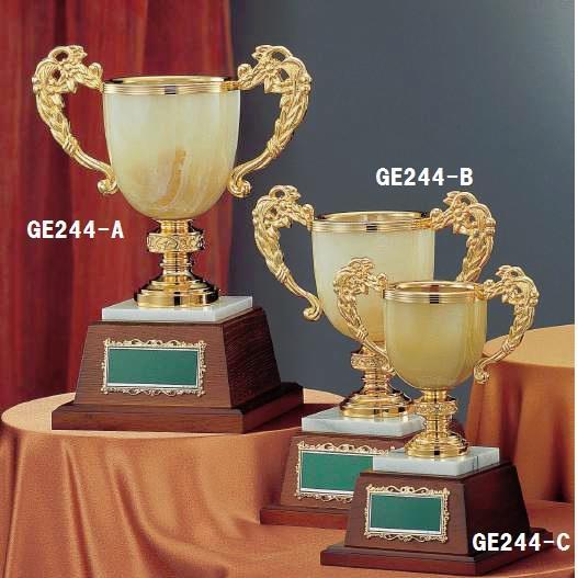 ウエロク 優勝カップ 表彰 GE244-C おしゃれ カップ QCB02 ※プレート別売 国内在庫 UE6 UER10420020