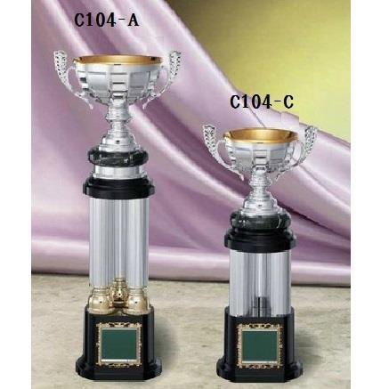 C104-C カップ(三本柱) ※プレート別売 (UER10420148) 【 UE6 】【QBJ38】