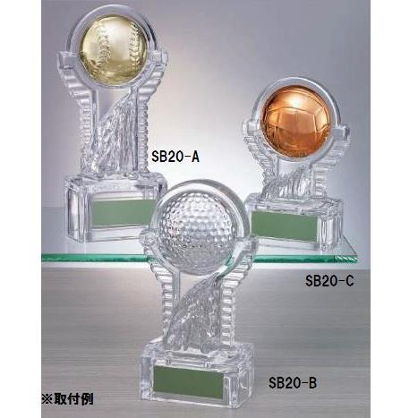 SB20-A ブロンズ ※プレート別売 (UER10421147) 【 UE6 】