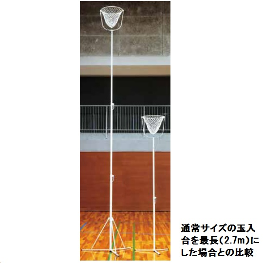 B-2623W 玉入台 高さ5m 白 (TOL10575522) 送料ランク【9】【 トーエイライト 】