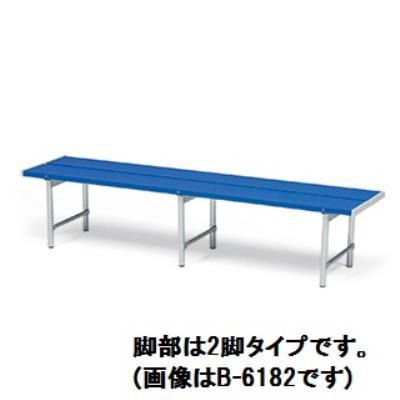 G-1748 スポーツベンチアルミS150A (TOL10575576) 送料ランク【7】【 トーエイライト 】