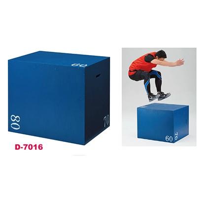 ダンノ 淡野製作所 DANNO 3WayBOX 60・70・80 D7016 特殊送料【ランク:N】 【DAN】 【QCA04】