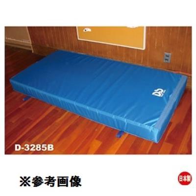 D-3286 エンジョイホールド用セフティマット(屋外用) (DAN10575776) 送料ランク【O】【 ダンノ 】