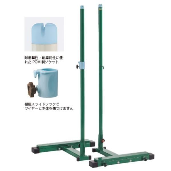 S-0453 バドミントン支柱 移動式 (SWT10576306) 送料ランク【G】【 三和体育 】