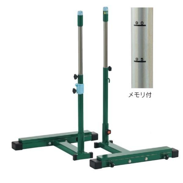 S-0454 ショート支柱 移動式 (SWT10576307) 送料ランク【G】【 三和体育 】