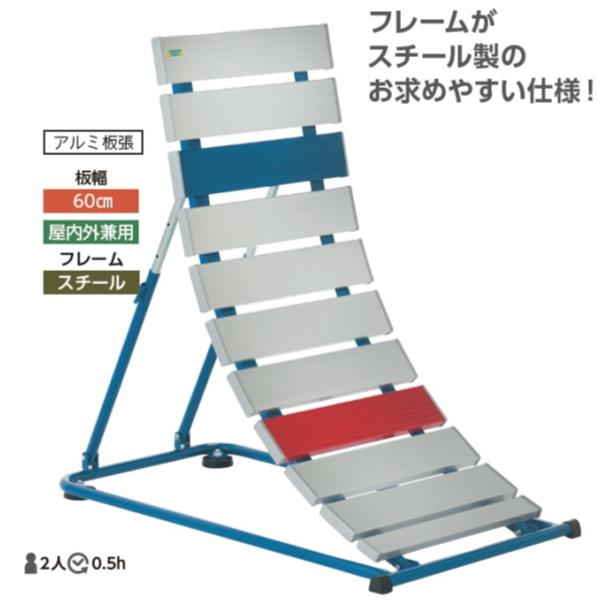 S-8628 アルミクルット (SWT10576354) 送料ランク【E】【 三和体育 】