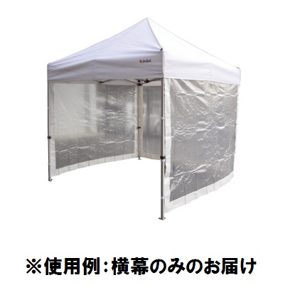 S-8200 かんたんてんと用透明横幕 180cm (SWT10576386) 送料【お見積】【 三和体育 】