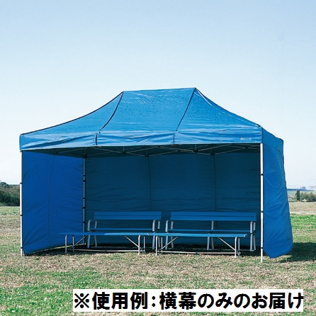 S-7707 かんたんてんと用横幕 360cm (SWT10577002) 送料【お見積】【 三和体育 】
