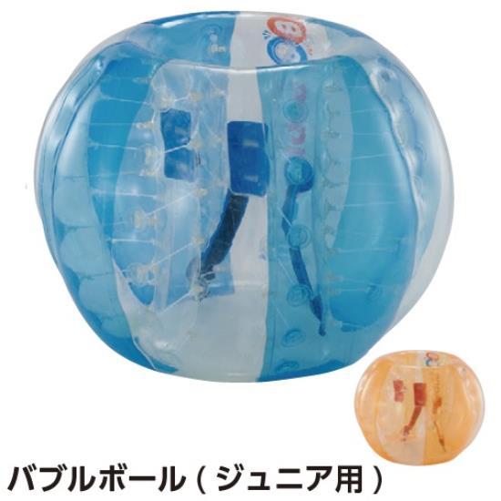 三和体育 SANWATAIKU バブルサッカー バブルボール(ジュニア用) S-9596 特殊送料【ランク:お見積り】 【SWT】 【QCA25】