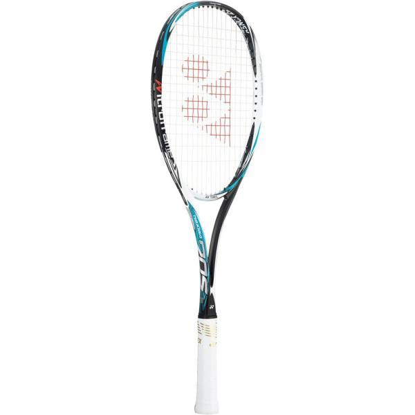 ソフトテニス用ラケット(フレームのみ)ネクシーガ 70S セルリアンブルー (YNX10638172) 【 ヨネックス 】