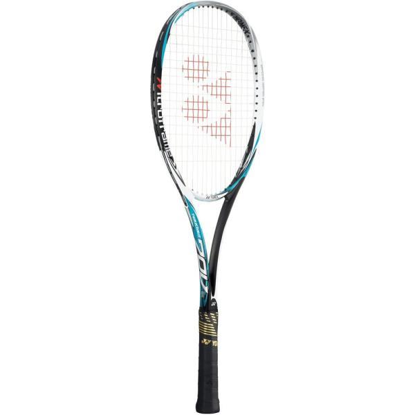 ソフトテニス用ラケット(フレームのみ)ネクシーガ 70V セルリアンブルー (YNX10638175) 【 Yonex 】