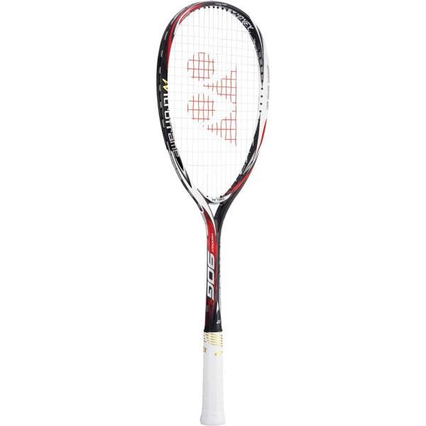 【 ヨネックス テニスラケット NXG90G 】 ソフトテニス用ラケット(フレームのみ)ネクシーガ90G ジャパンレットJPR (YNX10638187) 【 ヨネックス 】【QBJ38】