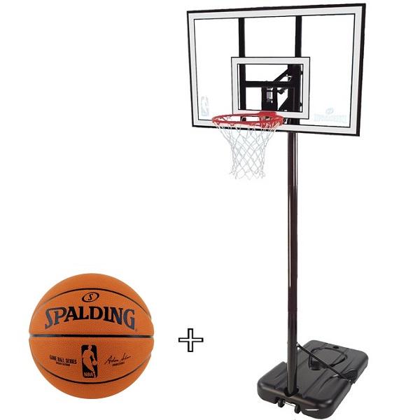 バスケットゴール ボール セット77824JP バスケットボール 屋外 家庭用 ホワイト (SP10684184) 【 バスケットゴール 】