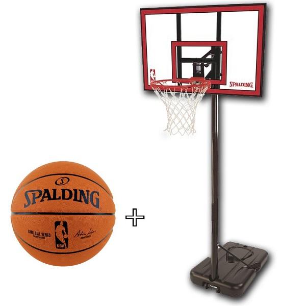 バスケットゴール ボール セット77351CN バスケットボール 屋外 家庭用 レッド (SP10684186) 【 バスケットゴール 】