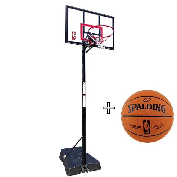 バスケットゴール ボール セット73009JP バスケットボール 屋外 家庭用 ブラック (SP10684187) 【 バスケットゴール 】