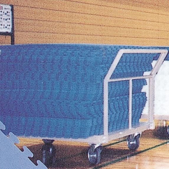マット 運搬車 マット キャリー マット 収納 FJ1000C150 マット用運搬車【KSA】【QCA25】