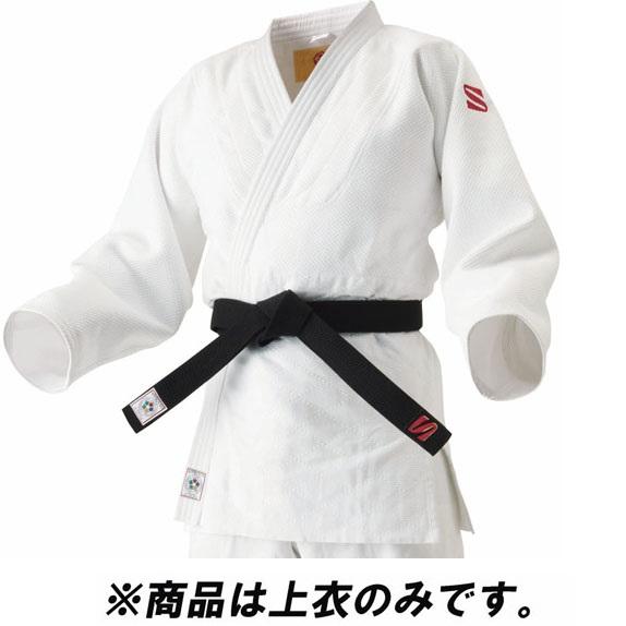 柔道着 上衣JOEXC35L IJF・全日本柔道連盟認定柔道衣 L体 3.5 L 上衣のみ【KSA】【QCA25】