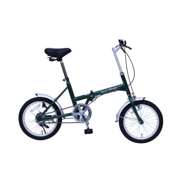 自転車 折りたたみ自転車 自転車 折りたたみ MG-CM16G ClassicMimugo FDB16G グリーン【MMG】