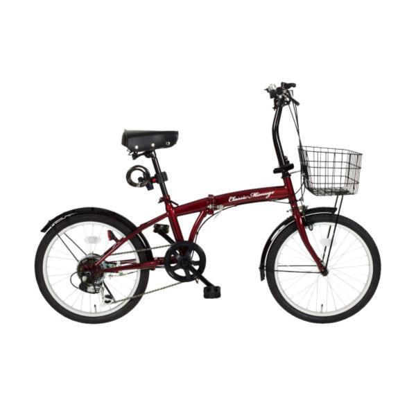 自転車 折りたたみ自転車 自転車 折りたたみ MG-206G-RL ClassicMimugo FDB20 6SG クラシックレッド【MMG】