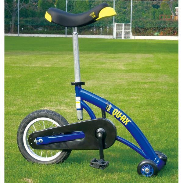 バランス 自転車 練習 EKD325 QU-AXバランストレーナー EKD325 特殊送料【ランク:C】 【ENW】 【QCA25】
