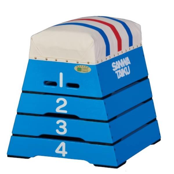 跳箱 跳び箱 とび箱 S-8250 跳び箱 小4段 BL送料ランク【D】【SWT】【QCA04】