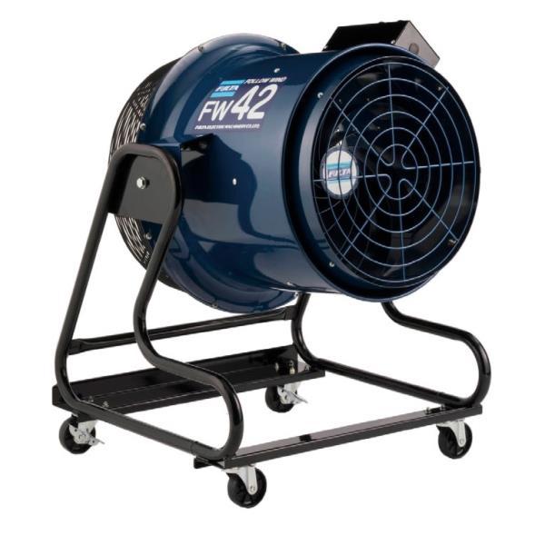 扇風機 業務用 扇風機 大型 体育用品 バズーカファン 50Hz仕様 S-9556 特殊送料【ランク:お見積り】 【SWT】 【QCA25】