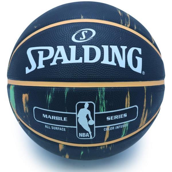 バスケットボール バスケットボール 7号 バスケットボール 7号球 83-882Z マーブル オレンジxグリーン【SP】【QCA04】