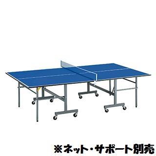 【法人限定】 卓球台 卓球 台 体育用品 卓球台MDFBR18 B-2791 特殊送料【ランク:34】 【TOL】 【QCA41】