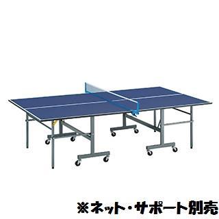【法人限定】 卓球台 卓球 台 体育用品 卓球台MB22N B-2792 特殊送料【ランク:34】 【TOL】 【QCA04】