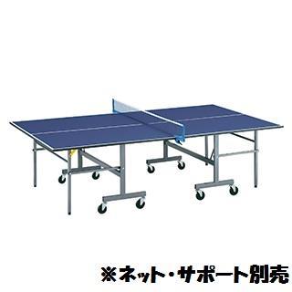 【法人限定】 卓球台 卓球 台 体育用品 卓球台MB25 B-2796 特殊送料【ランク:34】 【TOL】 【QCA04】
