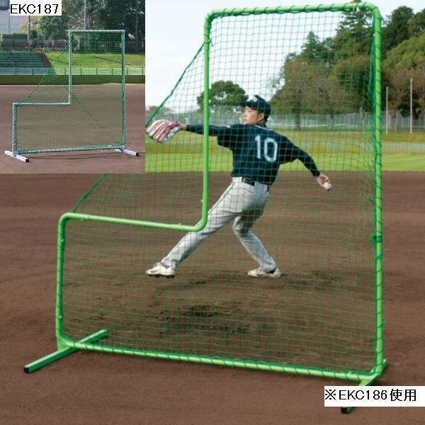 ネット 野球 ネット ピッチング 防球ネット ピッチャーネットDX EKC187 特殊送料【ランク:Q】 【ENW】 【QCA04】