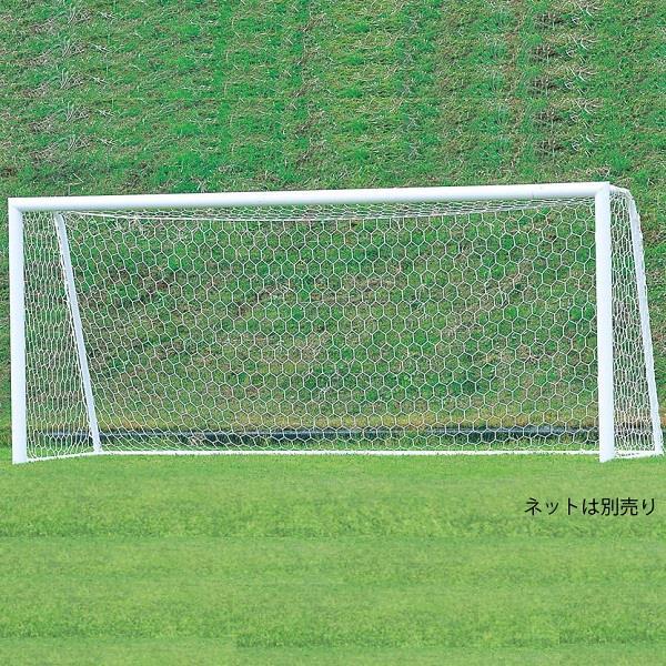 ゴール サッカー サッカーゴール サッカー ジュニア サッカーゴールジュニアオールアルミNo.15 EKD767 特殊送料【ランク:お見積り】 【ENW】 【QCA25】