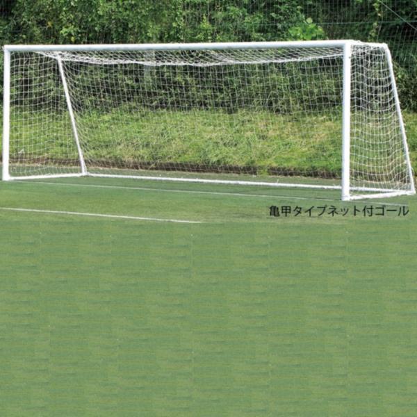 ゴール サッカー サッカーゴール EKD772 サッカーゴールオールアルミNO.11亀甲ネット付 EKD772 特殊送料【ランク:お見積り】 【ENW】 【QCA04】