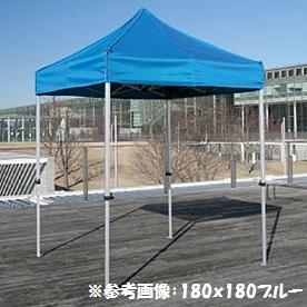 テント ワンタッチ テント 大型 テント ワンタッチ 大型 かんたんてんと3 KA/1W 送料【お見積】【SWT】
