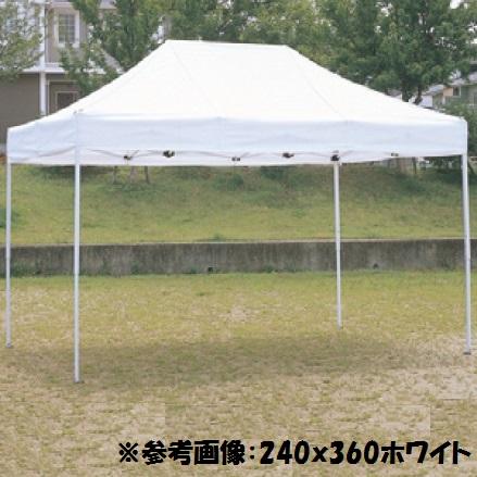 テント ワンタッチ テント 大型 テント ワンタッチ 大型 かんたんてんと3 KA/1.5W 送料【お見積】【SWT】