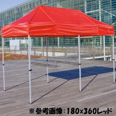 テント ワンタッチ テント 大型 テント ワンタッチ 大型 かんたんてんと3 KA/8WA 送料【お見積】【SWT】
