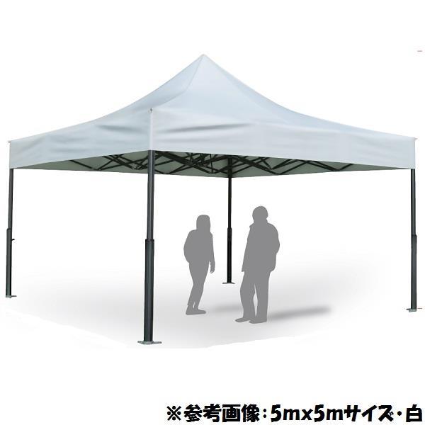 テント ワンタッチ テント 大型 テント ワンタッチ 大型 ワンタッチイベントテント VITABRI V2 3045 送料【お見積】【SWT】【QCA25】